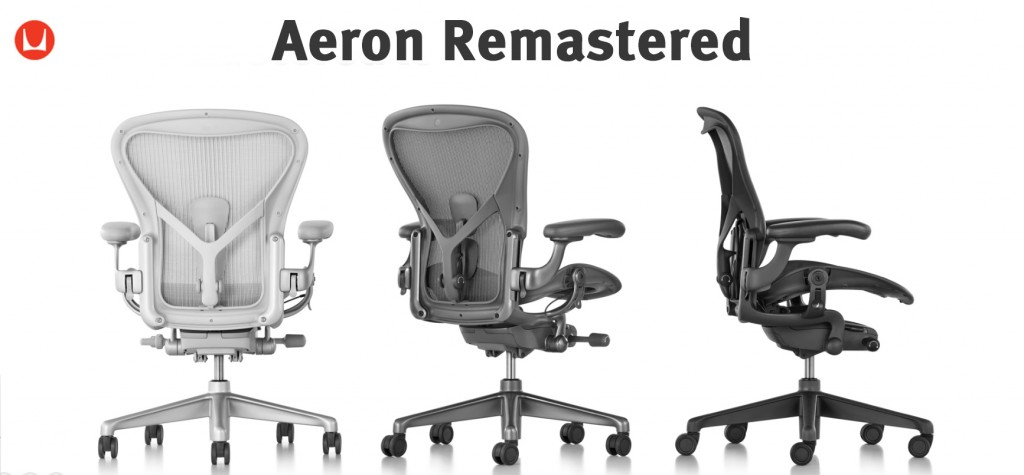bsi the aeron is the most popular office chair in the world
